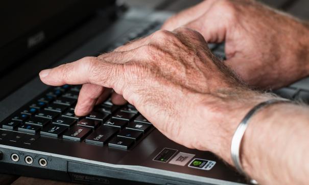 Особенности стиля писателей определят при помощи компьютера
