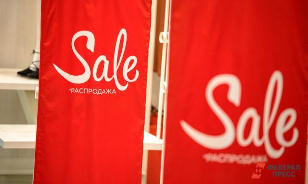 Цены на Reebok упали после появления скандальной рекламы