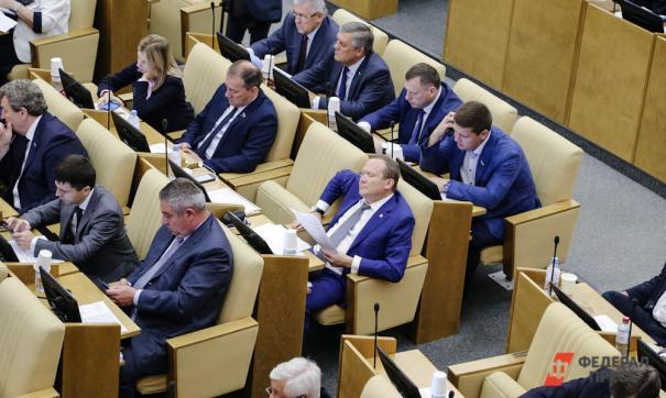 Вопрос о поведении депутата будет рассматривать комиссия по этике