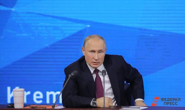 Глава государства обозначил основные сферы развития в социальной политике России