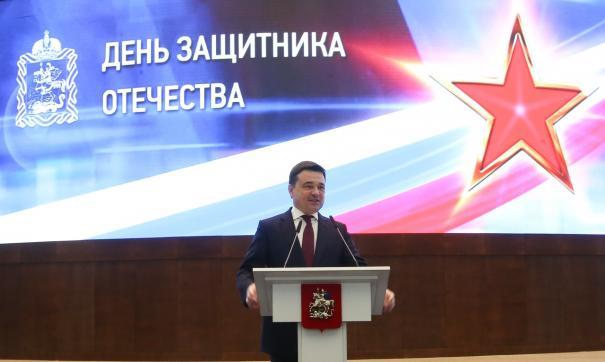 Воробьев вручил праздничные награды