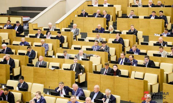 Инициативу вынесла на обсуждение группа депутатов Госдумы