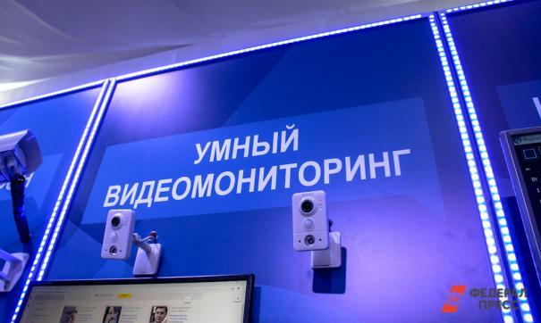 Народный фронт будет строить работу вокруг мнения обычных людей