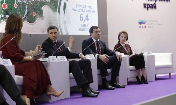 Экологическая тема стала одной из наиболее обсуждаемых на форуме