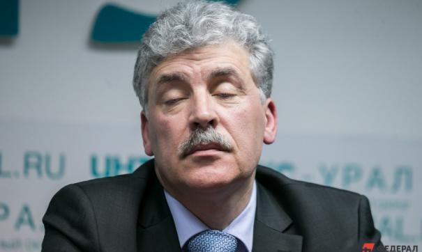 Грудинина отстранили от должности из-за некачественной работы