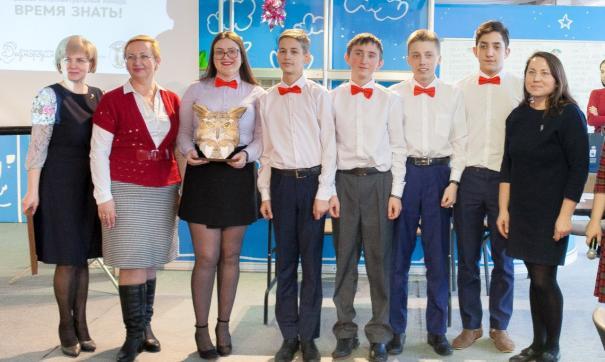Победителем конкурса стала команда центра помощи детям из Перми