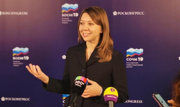 Виртуозова объявила о планах запустить новую туристическую программу
