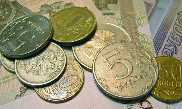 Пенсии снизились впервые с 2015 года