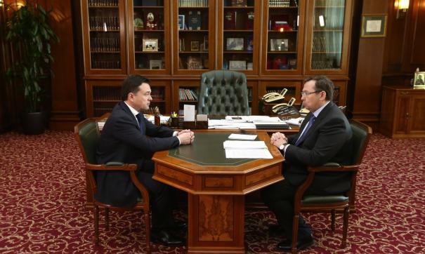 Губернатор Московской области пообщался с зампредом регионального правительстве