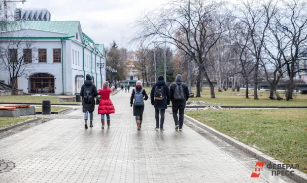 Где в России жить хорошо: названы лучшие для жизни регионы