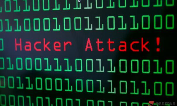 Хакеры вмешались в работу хабаровского правительства