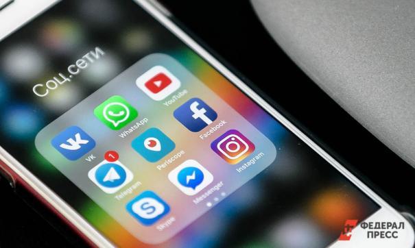 Две крупнейшие соцсети удалили сотни аккаунтов, связанных с Ираном, США и Россией