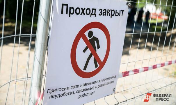 Дмитрий Сулеев открестился от сквера на Гоголя, но мэрия Владивостока не надеется сохранить зеленую зону