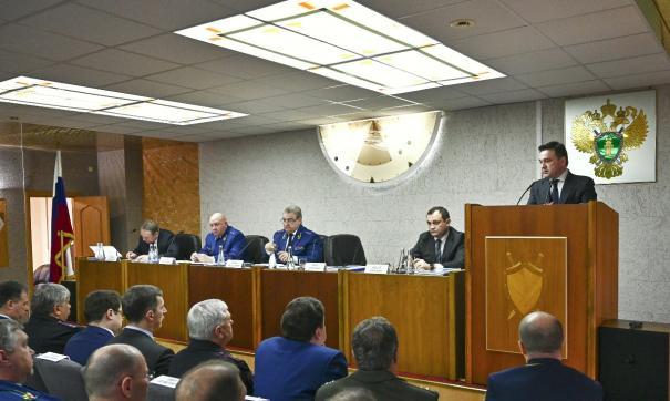 Андрей Воробьев выступил на заседании коллегии областной прокуратуры