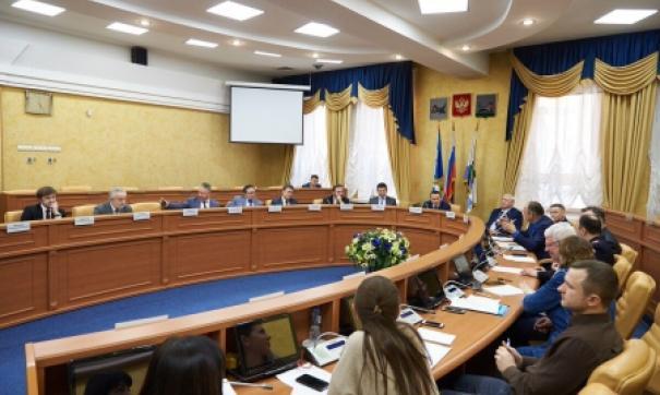 В Иркутске создадут открытую лигу Байкальского научного слэма