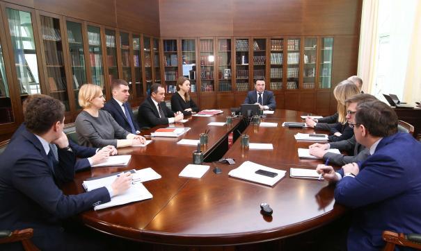 Воробьев провел совещание с зампредами правительства Московской области