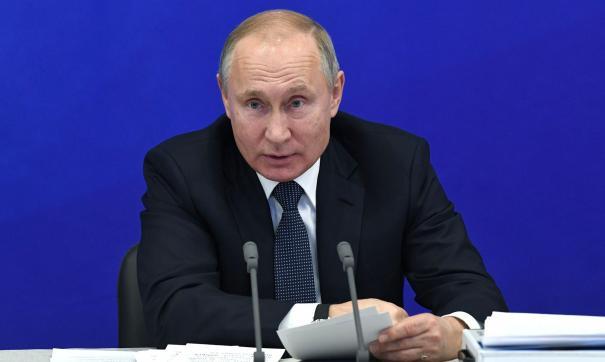 Жителям отдаленных районов нужны человеческие общественные пространства, считает Путин