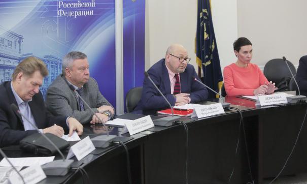 ТПП предложила создать локальные цифровые мультиплексы, в которые войдут телеканалы регионов