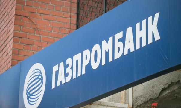 «Газпромбанк» прокредитует строительство дороги и моста в ЯНАО