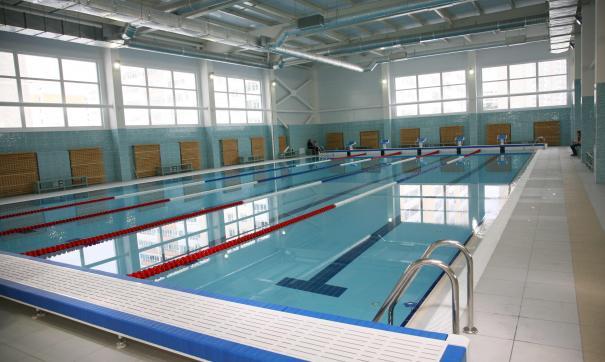 В Перми открылся бассейн «Рекорд»