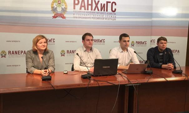 Больше всего заявок пришло от студентов из Москвы и Санкт-Петербурга
