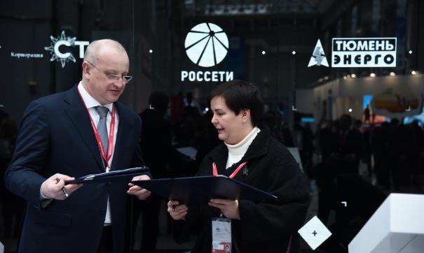 «Корпорация СТС» и «Тюменьэнерго» впервые подписали соглашение о сотрудничестве