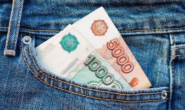 Моск кредитный банк вклады