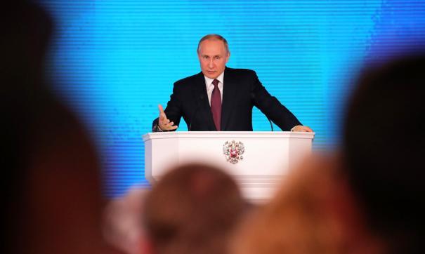 Путин назвал талантливую молодежь конкурентным преимуществом России