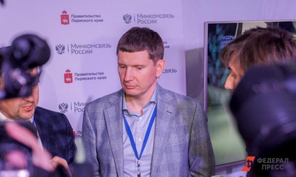 В Пермском крае создадут рабочие места для молодежи