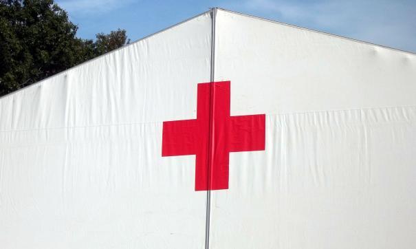 Посол латиноамериканской страны рассказал о содержании гуманитарной помощи от США