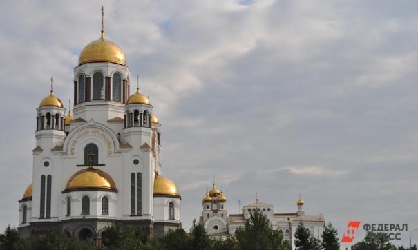 Священный синод поменял кадры РПЦ