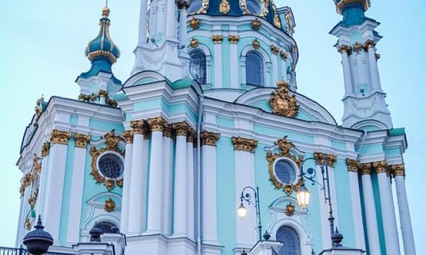 На Украине историю новой церкви внесут в школьные учебники