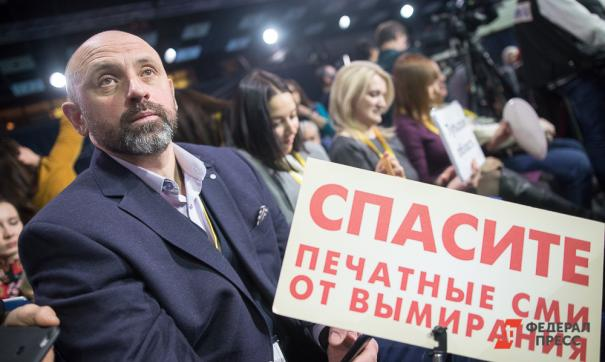 В Госдуме хотят разрешить журналистам ошибаться