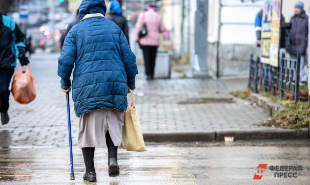 Неработающие пенсионеры России получат надбавку