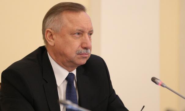 Беглов поблагодарил следователей Петербурга и отметил приоритетные направления в сфере безопасности