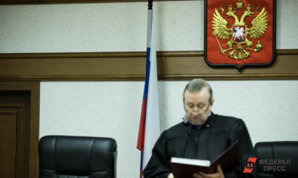 Петербургский суд приговорил алиментщицу к исправительным работам