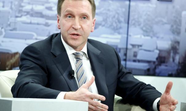 Эксперты обсудят развитие городской среды в России
