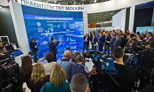 Участники форума «Госзаказ» смогут ознакомиться с лучшими образцами российской продукции, изготовляемых для госнужд