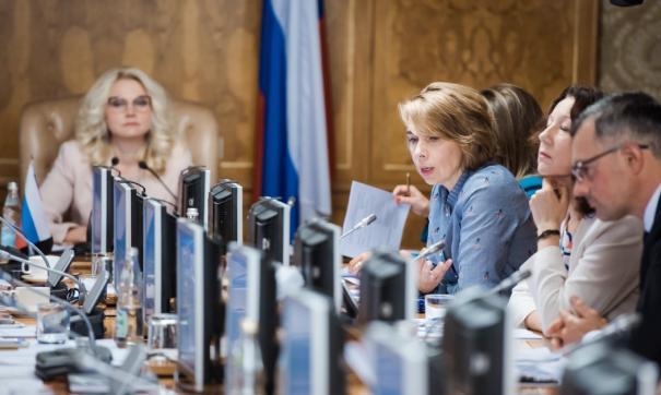 Социальная платформа фонда Росконгресс станет центральной площадкой для обсуждения социальной повестки страны