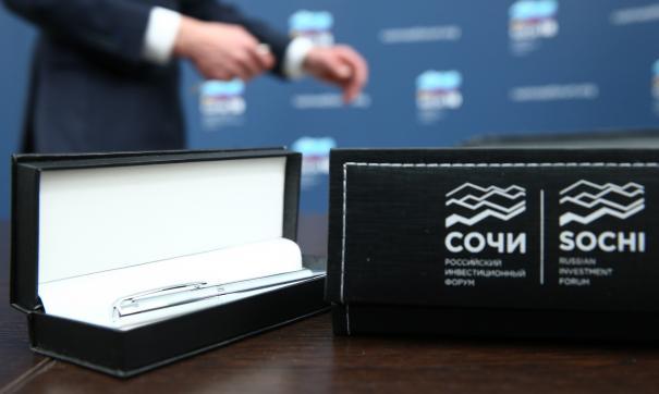 В подписании соглашений примут участие представители регионов и крупнейших компаний России и ближнего зарубежья