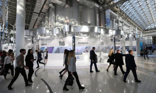 Российские компании впервые выступят в Сочи как единый институт развития