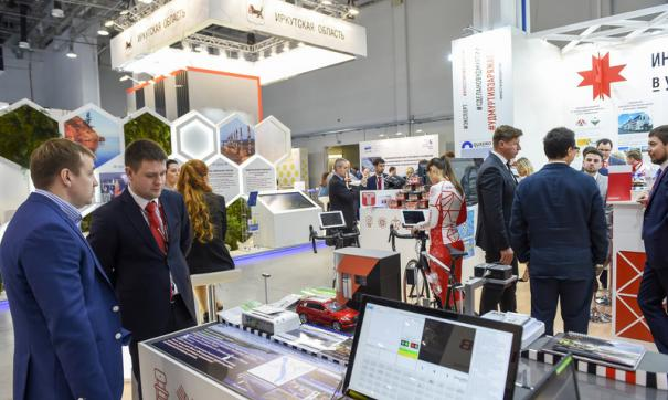 42 субъекта России представят свои достижения на выставке Российского инвестиционного форума