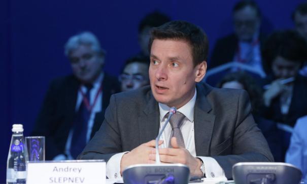 на Российском инвестиционном форуме обсудят бизнес–акселерацию