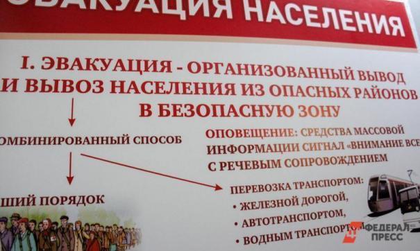 Третья волна лжеминирований прошла по России.