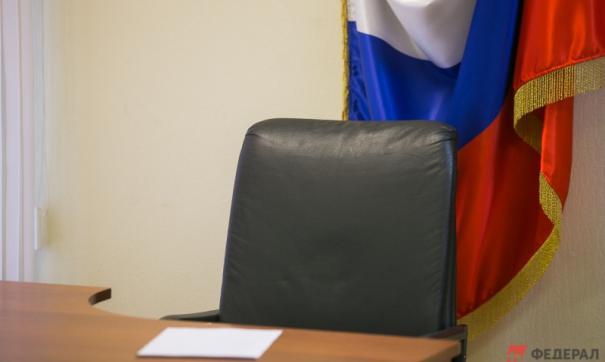 Предыдущий министр была уволена после скандала.