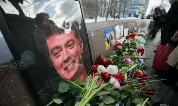 Марша Немцова в городе не будет.