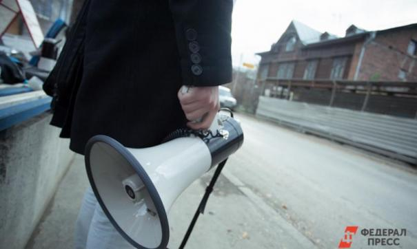 Митинг против губернатора состоится 10 февраля.