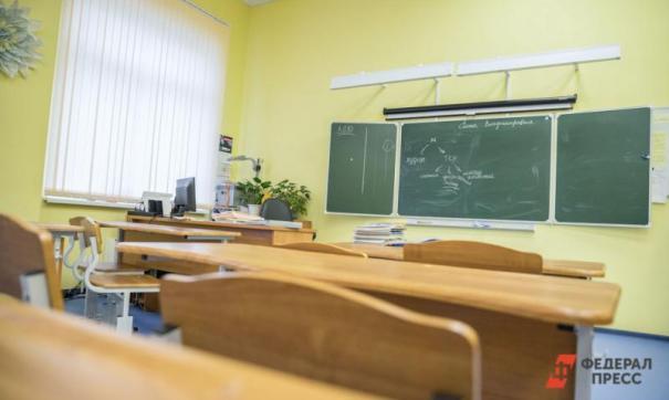 Прокуратура выявила нарушения в работе школы.