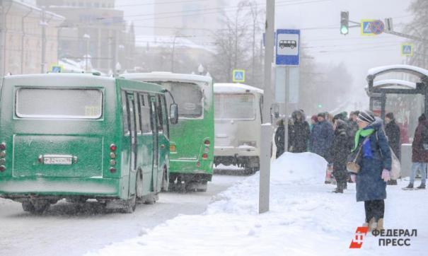 Бабушку выгнали из автобуса из-за отсутствия пенсионного удостоверения.