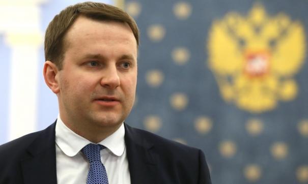 Максим Орешкин считает, что ВВП 2018 года был высоким, но нестабильным
